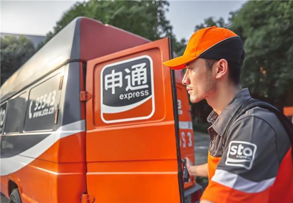 알리바바, 중국 24시간, 해외 72시간 배송에 한 걸음 더...선퉁택배에 7800억 투자