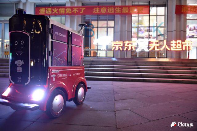 [영상] 중국 최대 물류기업 징둥 그리고 자율주행 배송로봇