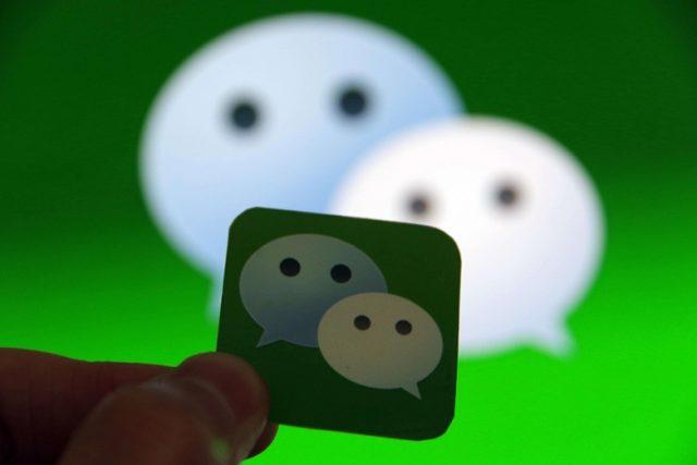 위챗 사용자 11억5100만명, 미니프로그램 일 사용자수 3억명 돌파