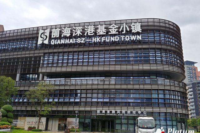 中 정부가 전략적으로 조성중인 '세계를 향한 금융의 창(窓)'