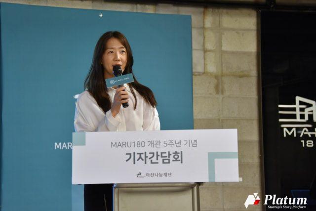 """아산나눔재단, """"2020년 하반기 '제2마루' 개관…지원 스타트업3배 늘릴 것"""""""