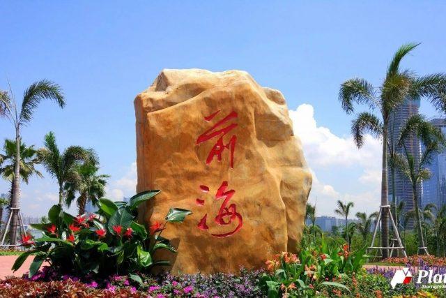 바다를 메워 지어진 자유무역구 '첸하이(前海)', '웨강아오 대만구'의 핵심