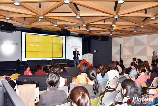 국내 스타트업 해외 진출 돕는 2주간의 멘토링 프로그램