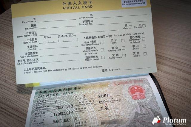 中 광둥성 5월부터 제3국 경유시 무비자 허용...韓 포함 53개국에 개방