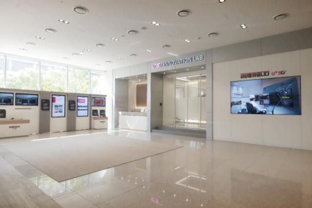 LG유플러스, '5G 이노베이션 랩' 개소...스타트업과 5G시대 함께 연다
