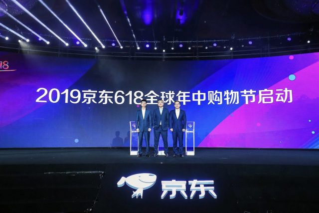 징둥 '6.18 글로벌 브랜드 서밋 행사' 개최, 3년 안에 거래액 170조원 달성 목표