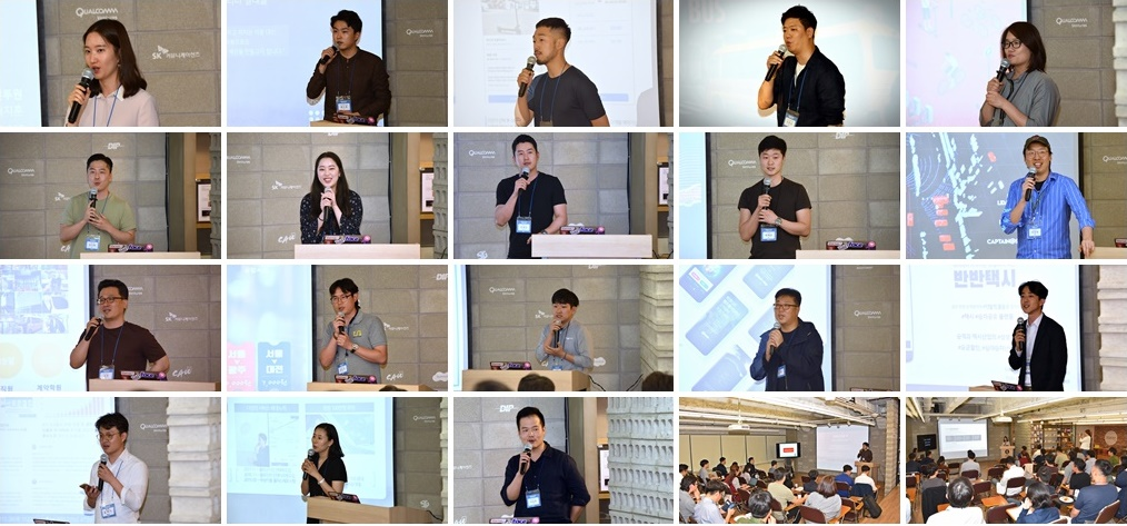 [현장] 17개 모빌리티 스타트업 인덱스 - 'Startup's Story Platform'