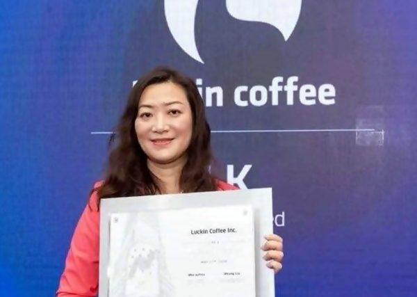 루이싱 커피, 2년 내 매장 10000개 오픈한다