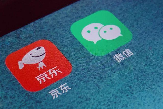 징둥닷컴, 텐센트와의 전략적 협력 연장, 위챗 마켓 기반 새로운 플랫폼 구축