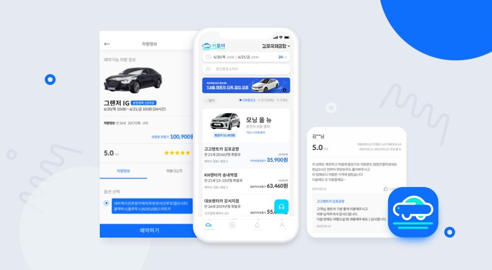 렌트카 차량 공유 앱 '카모아' 운영사 팀오투, 시리즈A 투자 유치