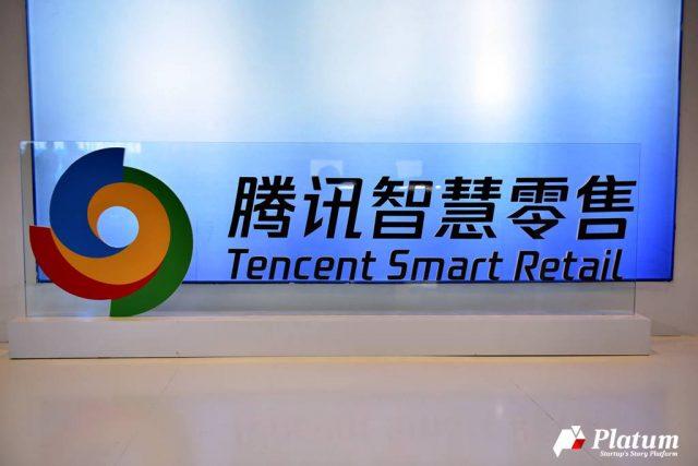 텐센트가 추구하는 스마트유통? 기업과 소비자를 연결하는 '슈퍼 커넥터'!