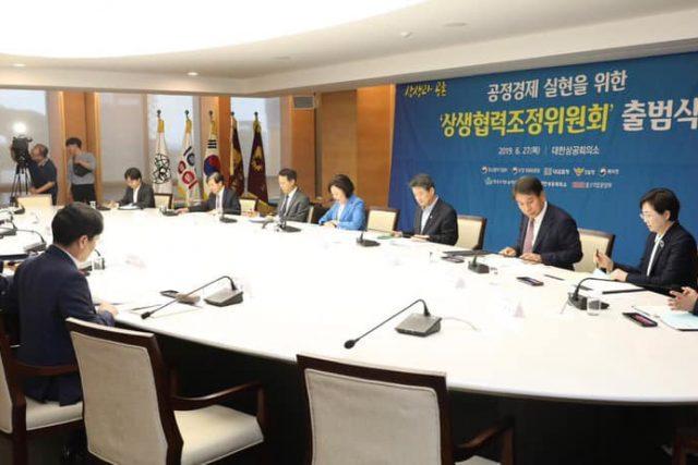 중소기업 불공정 거래-기출탈취 조정-중재하는 위원회 출범