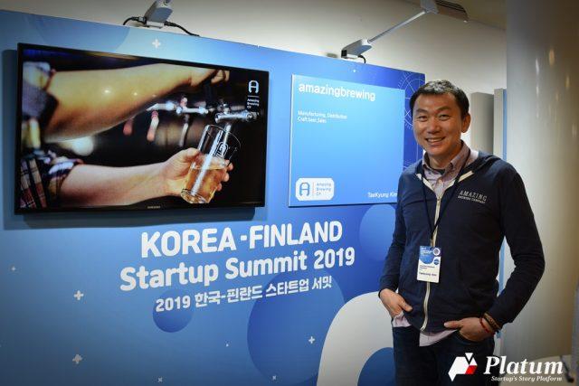 [인터뷰] 핀란드인을 취하게 만든 韓스타트업