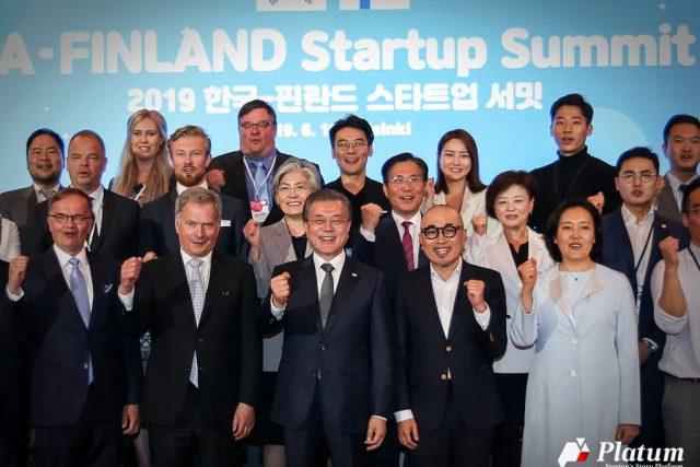 한국-핀란드 스타트업 교류 앞으로도 이어진다