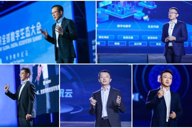 [현장] '텐센트 글로벌 디지털 생태계 서밋' 주요 발표 정리