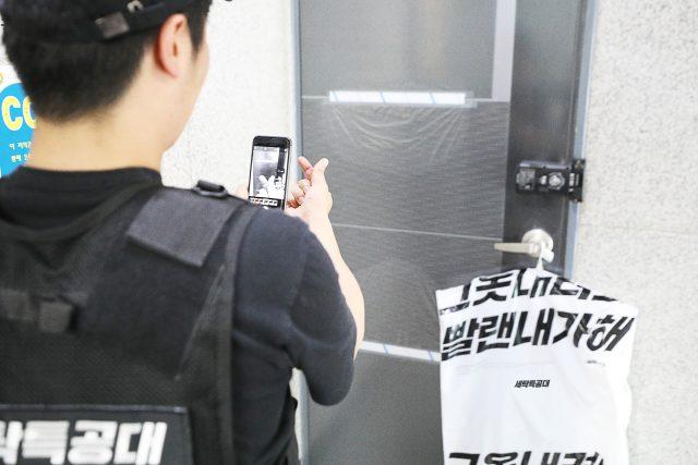 모바일 세탁 서비스 '세탁특공대', 누적 매출 100억
