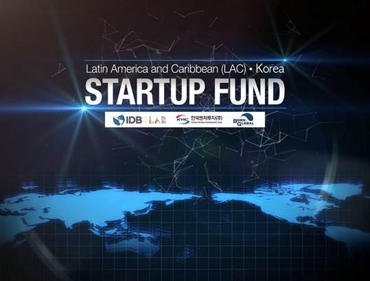 한국 스타트업에 투자하는 '1000억 규모 중남미 펀드' 조성된다