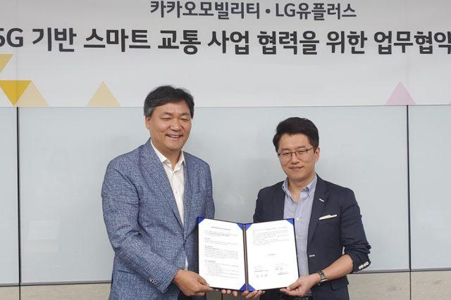 카카오모빌리티-LG유플러스, 5G 교통 사업 협력