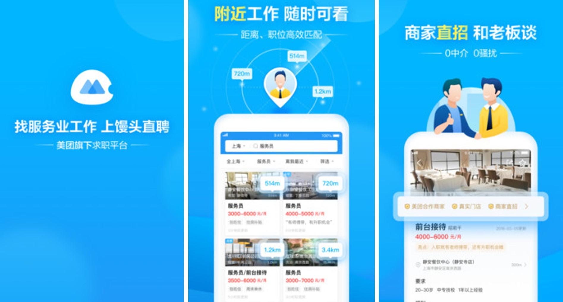 [중국 비즈니스 트렌드 & 동향] 텐센트, 올해 모바일 신용카드 서비스 내놓는다
