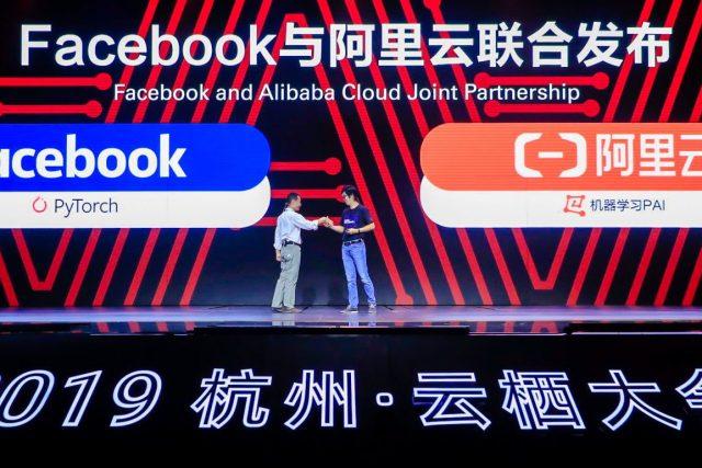 알리바바-페이스북, 클라우드 AI 공동 개발 선언