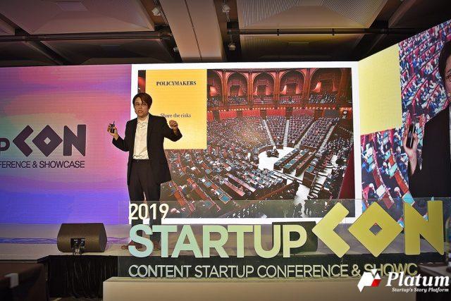[현장] 국내외 혁신가·창업자들 코엑스에 모였다