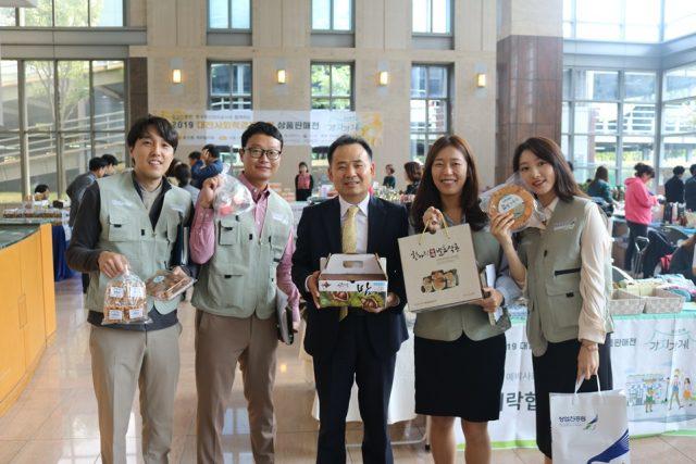 대전에서 사회적경제기업 제품 홍보 및 판매를 위한 행사 열려