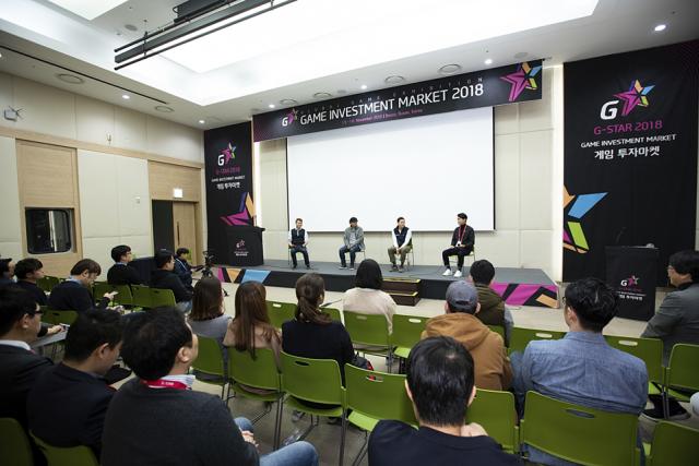 K-GAMES, '지스타 2019 게임 투자마켓' 참가사 모집