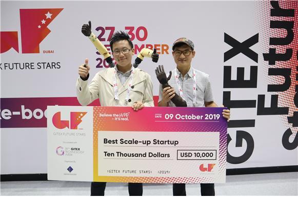두바이 '자이텍스 퓨처 스타즈' 피칭대회에서 우승한 한국 스타트업 2개사