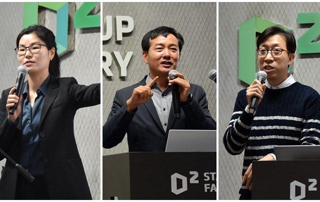 [현장] 네이버 D2SF가 신규투자한 AI, 디지털헬스, 모빌리티 스타트업
