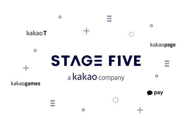카카오 계열사 '스테이지파이브', 300억원 투자유치