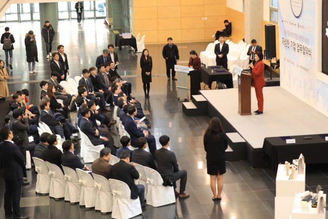 소재·부품·장비 기업 경쟁력 강화에 은행·대학 나섰다