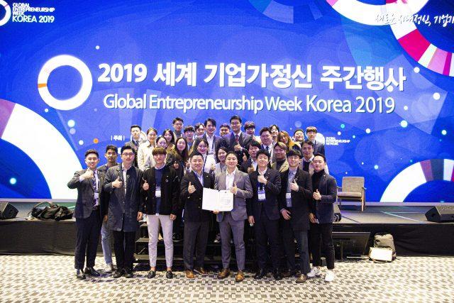 엔피프틴, 2019 세계 기업가정신 주간행사 중기부 장관상