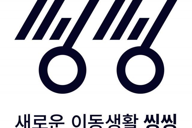 '씽씽' 운영사 피유엠피, 대기업참여로 누적투자액 100억원 넘었다