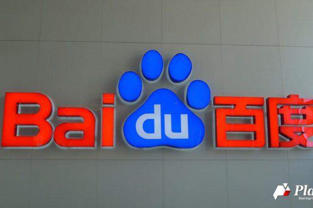 [중국 비즈니스 트렌드&동향] 글로벌 AI기업 TOP5에 선정된 바이두