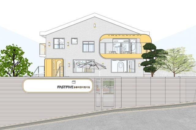 패스트파이브, 공유오피스 업계 최초로 공동 직장어린이집 설립 발표