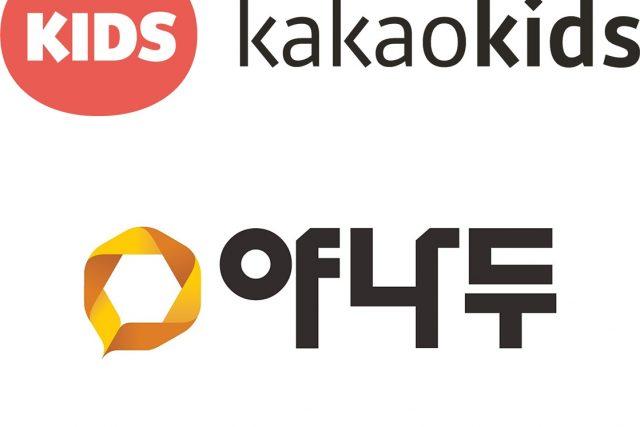카카오키즈-야나두와 합병…종합 교육기업으로 간다