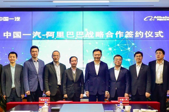 알리바바그룹, 중국제일자동차그룹과 ICV 개발한다