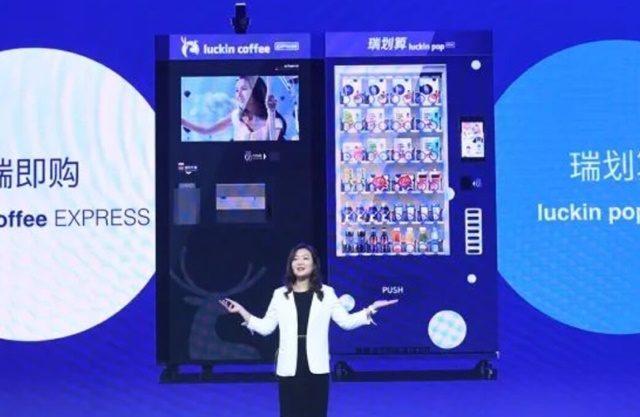 [중국 비즈니스 트렌드&동향] 스타벅스 매장 수 넘은 중국 토종 브랜드의 올해 전략