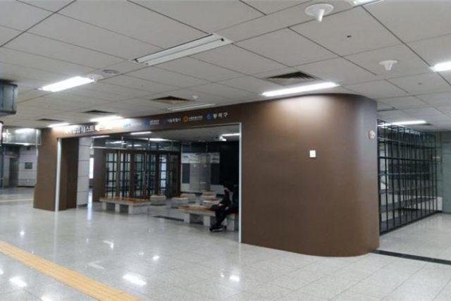 '지하철 역사 내 청년창업공간' 중앙대 흑석역에 문 연다
