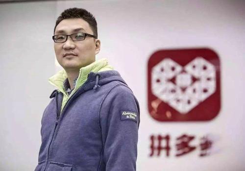 [중국 비즈니스 트렌드&동향] 마윈, 앨런 머스크를 제친 80년생 창업가