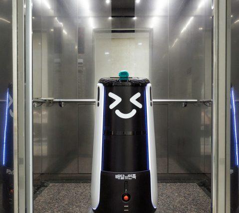 아파트 로봇 배달 서비스, 2021년 2월 국내 등장 예정