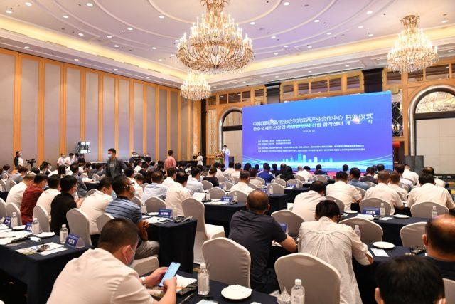중국 하얼빈시에 '한중국제혁신창업센터' 문 열어