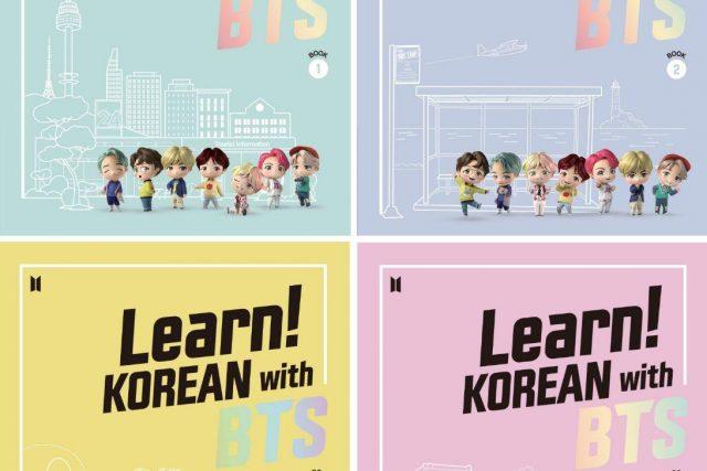 해외 대학에 'BTS' 활용한 한국어 강좌 개설된다