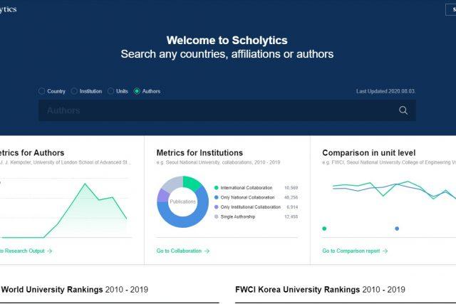 네이버가 선보인 글로벌 연구평가 서비스