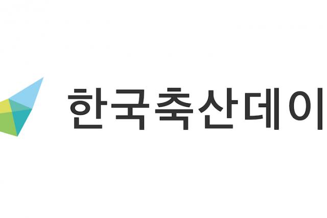가축 헬스케어 솔루션 운영사 '한국축산데이터', <임팩트 펀드> 투자 유치