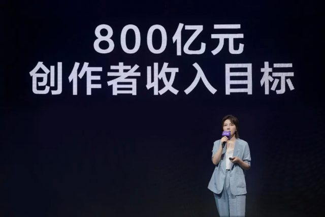바이트댄스 '틱톡', 월간 사용자 15억 명, 중국 일 사용자 6억 명 돌파