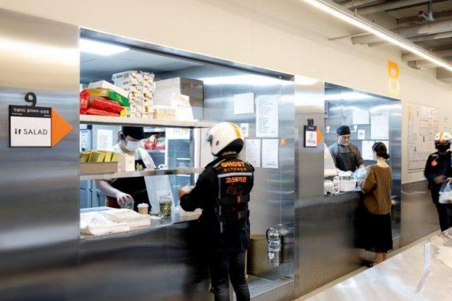 공유주방 '고스트키친' 운영사 '단추로끓인수프', 추가 투자 유치