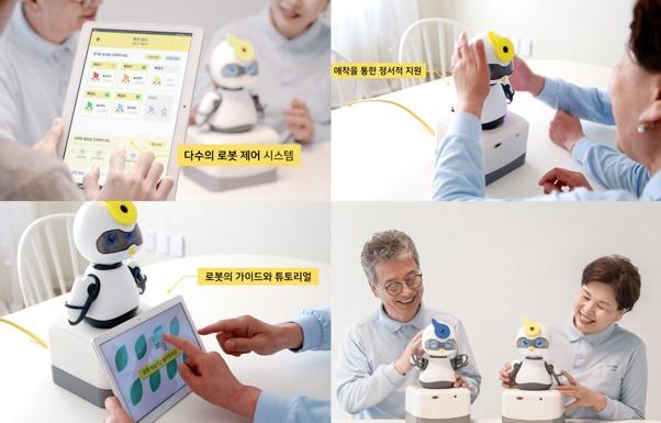 치매예방 AI로봇 스타트업 '와이닷츠', DHP로부터 1억 시드 투자 유치