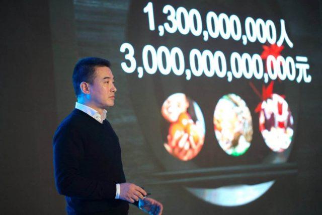 [중국 비즈니스 트렌드&동향] 알리바바가 키운 중국 최초 온라인 신선식품 스타트업 '파산'