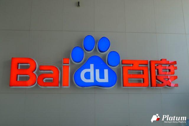 [중국 비즈니스 트렌드&동향] 바이두, 라이브방송 플랫폼 'YY' 인수 그리고 회계조작 의혹